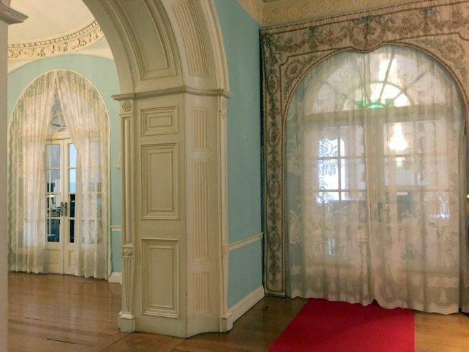 Windows and drapes at Farmleigh. OPW